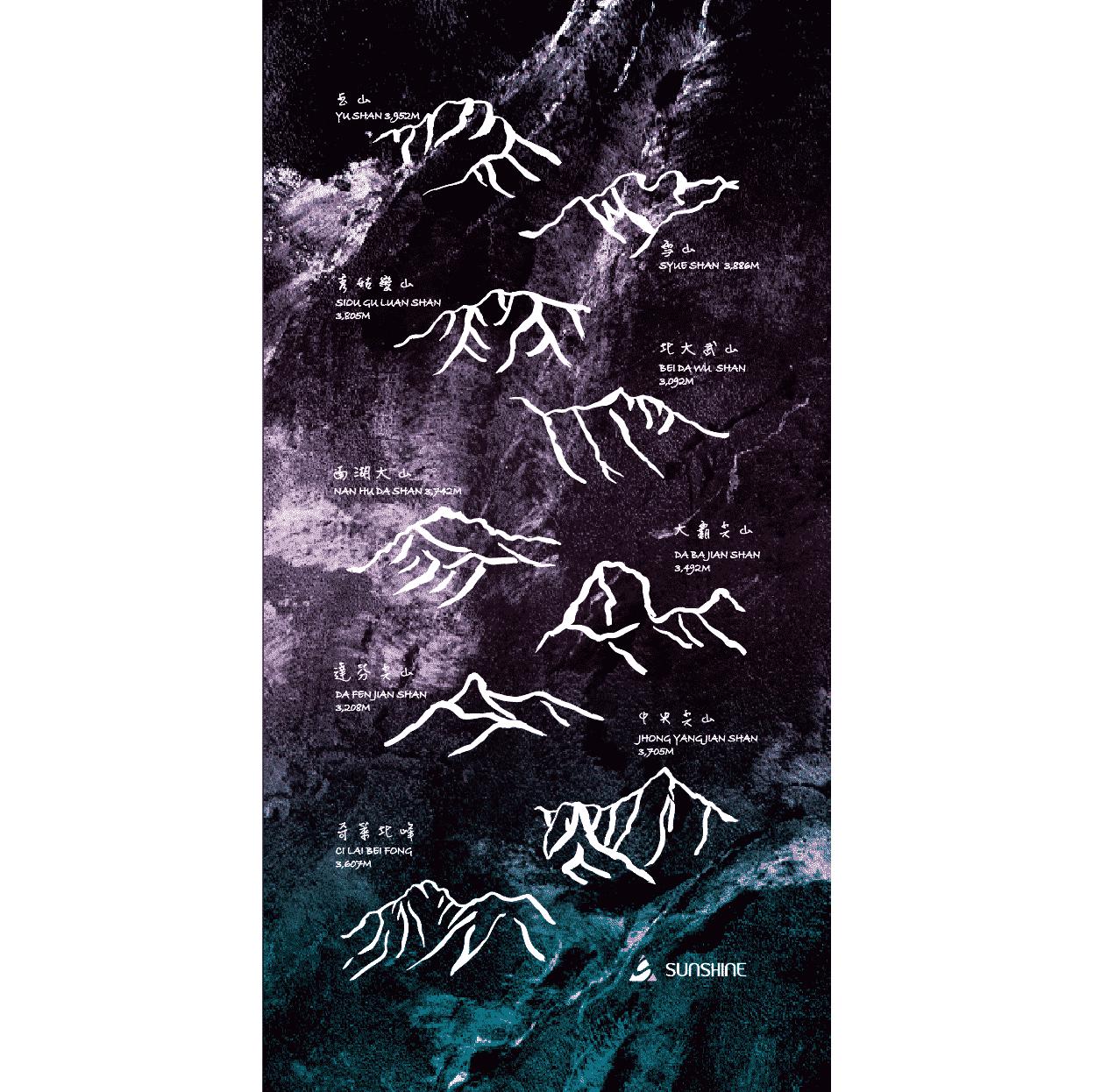 2020獨家設計五嶽迷幻紫COOLMAX無縫魔術頭巾